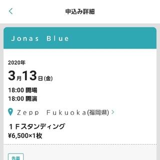 Jonas Blue 福岡 3/13(海外アーティスト)
