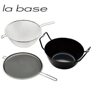 【新品未使用】ラバーゼ天ぷら鍋セット22cm(LB-089)(鍋/フライパン)