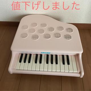 カワイイ(cawaii)のカワイ ミニピアノ (楽器のおもちゃ)
