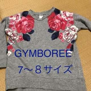 ジンボリー(GYMBOREE)の★GYMBOREE★トレーナー7〜8サイズ(Tシャツ/カットソー)
