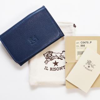 イルビゾンテ(IL BISONTE)の新品 イルビゾンテ 名刺入れ 二つ折り ネイビー カードケース ブランド ケース(名刺入れ/定期入れ)