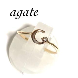 アガット(agete)のアガット ダイヤ 三日月 リング イエローゴールド YG ムーン(リング(指輪))