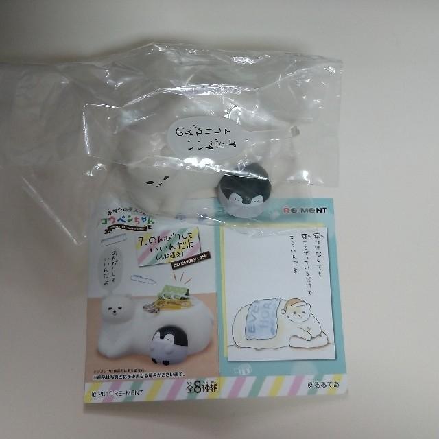 はかせ様専用 コウペンちゃん 小物置き エンタメ/ホビーのおもちゃ/ぬいぐるみ(キャラクターグッズ)の商品写真