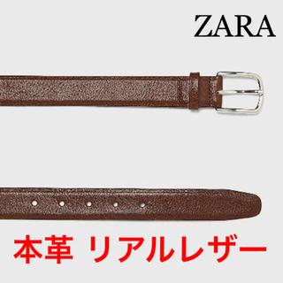ZARA - 新品 完売品 ZARA 90 本革 リアル レザー ベルト BN