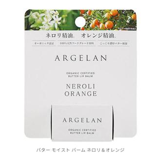 Cosme Kitchen - アルジェラン ALGELAN  リップ バター モイストバーム ネロリ&オレンジ