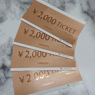 スコットクラブ(SCOT CLUB)のYAMADAYA 金券 チケット(ショッピング)