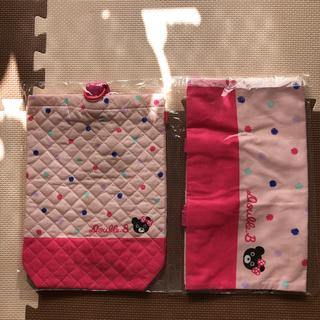 ダブルビー(DOUBLE.B)の【kyuu baby's shop様専用】ミキハウス  シューズケース 着替え袋(シューズバッグ)