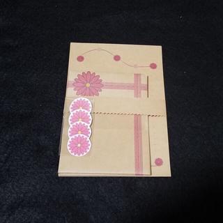 ピンク花19~レターセット~(カード/レター/ラッピング)