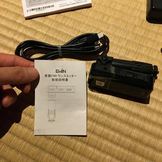 FMトランスミッター Bluetooth4 2 交渉可能  (車内アクセサリ)
