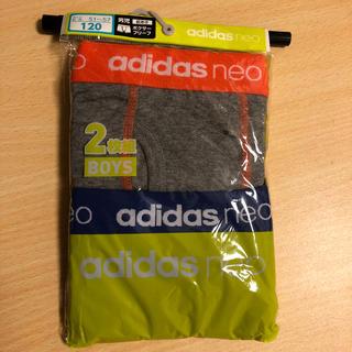 アディダス(adidas)のアディダス ボクサーパンツ 2枚組 120㎝(その他)