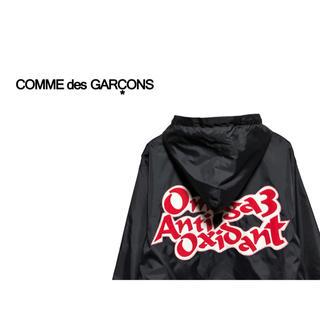 コムデギャルソン(COMME des GARCONS)のSPORT COMME des GARCONS ナイロン アノラックパーカー(ナイロンジャケット)