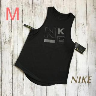 NIKE - M NIKE ロゴ タンクトップ  ブラック 黒 新品 お買い得価格!