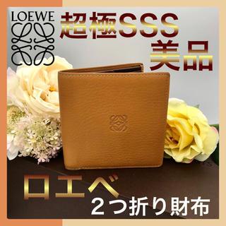 ロエベ(LOEWE)のLOEWE✨二つ折り財布✨❤️ビジネスでもカジュアルでも♪(折り財布)