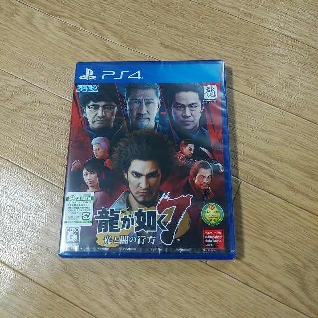 PlayStation4(プレイステーション4)のプレステ4 新品未開封 龍が如く7 光と闇の行方 PS4 エンタメ/ホビーのゲームソフト/ゲーム機本体(家庭用ゲームソフト)の商品写真