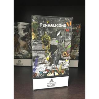 ペンハリガン(Penhaligon's)のペンハリガン ポートレート ヤスミン EDP 75ml ※新品・未開封※ ①(香水(女性用))