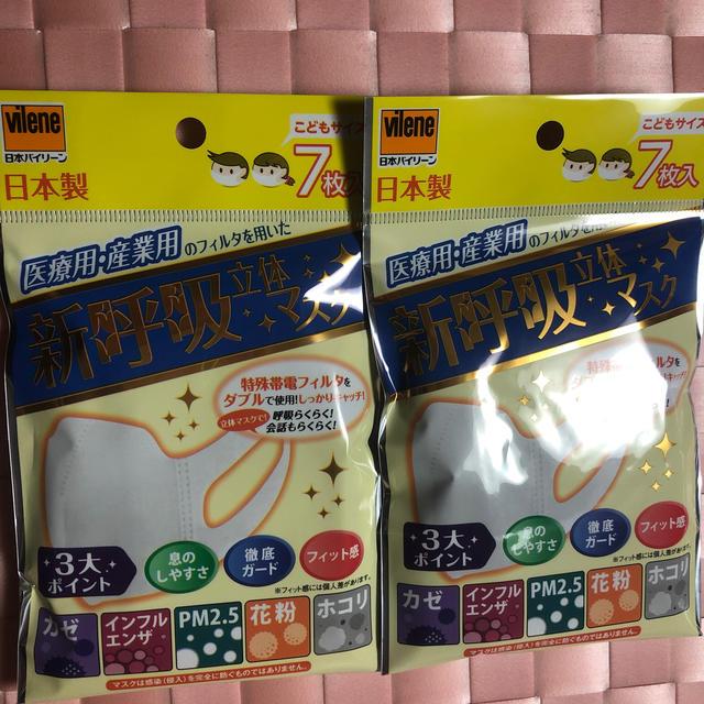 lits マスク - マスクの通販 by いちご's shop