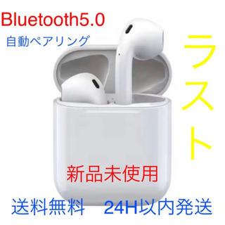 ワイヤレスイヤホン Bluetoothイヤホン 白(ヘッドフォン/イヤフォン)
