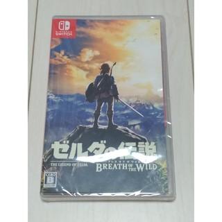 ニンテンドースイッチ(Nintendo Switch)の新品未開封◇ゼルダの伝説 ブレス オブ ザ ワイルド Switch(家庭用ゲームソフト)