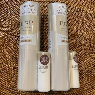 エリクシール(ELIXIR)の限定 エリクシール 導入美容液(ブースター/導入液)