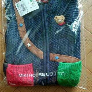 ミキハウス(mikihouse)の新品 ミキハウス 100 ニット ベスト(ジャケット/上着)