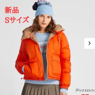 ユニクロ(UNIQLO)のUNIQLO JWA リバーシブルダウンジャケット☆オレンジ/ベージュ S 新品(ダウンジャケット)