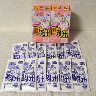 コバヤシセイヤク(小林製薬)の熱さまシート 赤ちゃん用 24枚 0~2才 小林製薬 新品(その他)