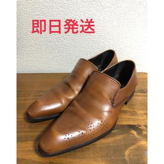 マドラス(madras)の【値下げ】マドラス madras MODELLO 革靴 ドレスシューズ(ドレス/ビジネス)