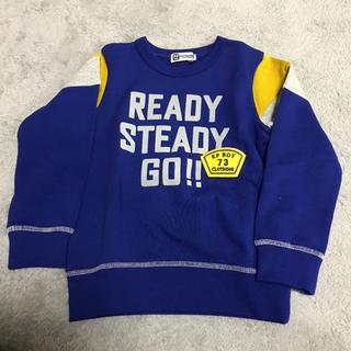 ニットプランナー(KP)のKP Boy 新品 裏起毛トレーナー 110(Tシャツ/カットソー)