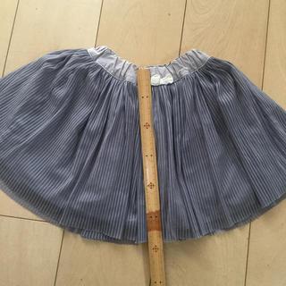 ブリーズ(BREEZE)のBREEZEチュールスカート90cm(スカート)