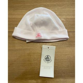プチバトー(PETIT BATEAU)の【新品・未使用】プチバトー(ベビー)帽子(帽子)