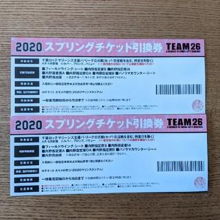 チバロッテマリーンズ(千葉ロッテマリーンズ)のMarinesさん専用 千葉ロッテ 2020 スプリングチケット 2枚セット(野球)