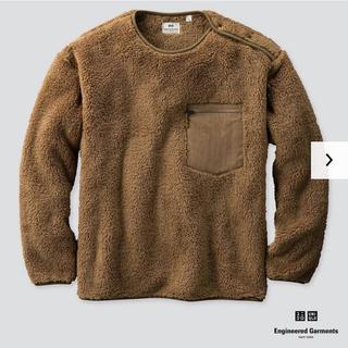 Engineered Garments - ユニクロ エンジニアードガーメンツ コラボ フリース プルオーバー ベージュ