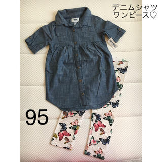 オールドネイビー(Old Navy)の新品▪️OLDNAVY シャンブレーシャツ ワンピース♡95 デニムカラー(ワンピース)