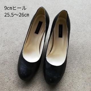 黒 25.5㎝~26㎝ 41 9㎝ハイヒール ブラック パンプス 靴 サルース(ハイヒール/パンプス)