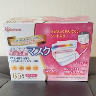 アイリスオーヤマ(アイリスオーヤマ)の使い捨てマスク(口臭防止/エチケット用品)