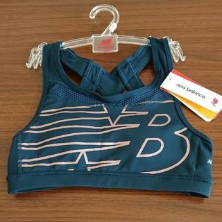 ニューバランス(New Balance)のニューバランス ブラトップ Sサイズ(トレーニング用品)
