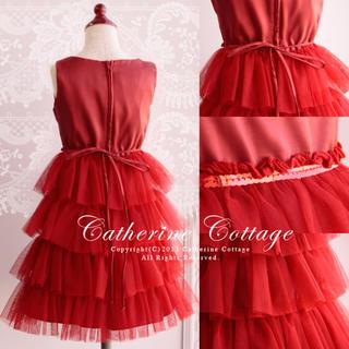キャサリンコテージ(Catherine Cottage)の子どもドレス 赤 レッド 100cm(ドレス/フォーマル)