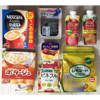 ネスレ(Nestle)のコーヒー スープ 低糖質プリン グミ 飴 ビタミン飲料 レモネード 9点セット♡(菓子/デザート)
