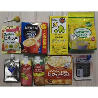 ネスレ(Nestle)のコーヒー スープ 水素水 グミ 飴 ビタミン飲料 レモネード 10点セット♡(菓子/デザート)