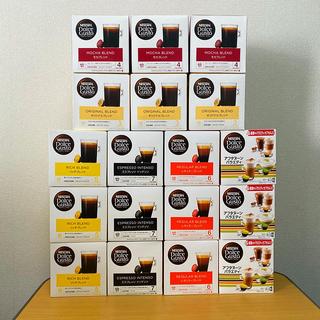 ネスレ(Nestle)の【おまけ15種付き】ネスカフェ ドルチェグスト(コーヒー)