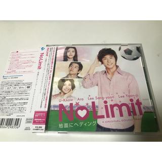 020319「No Limit~地面にヘディング~」オリジナル・サウンドトラック(テレビドラマサントラ)