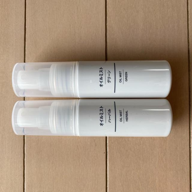 MUJI (無印良品)(ムジルシリョウヒン)の無印良品 オイルミストセット コスメ/美容のリラクゼーション(アロマオイル)の商品写真