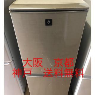 シャープ(SHARP)のシャープ ノンフロン冷凍冷蔵庫 SJ-PD14X-N     2012年製(冷蔵庫)