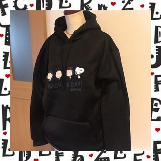 スヌーピー(SNOOPY)のかわいい♡スヌーピー トレーナー ブラック 黒 男女兼用 ペアルック(パーカー)
