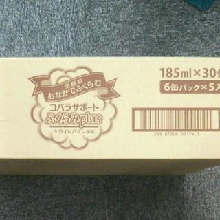 タイショウセイヤク(大正製薬)のコバラサポート  キウイ&パイン風味 30缶(ダイエット食品)