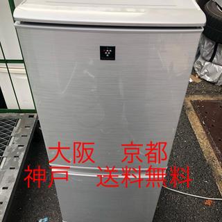 シャープ(SHARP)のシャープ ノンフロン冷凍冷蔵庫 SJ-PD14W-S     2012年製 (冷蔵庫)