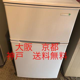 YAMADA  ノンフロン冷凍冷蔵庫 YRZ-C09B1  2016年製 (冷蔵庫)