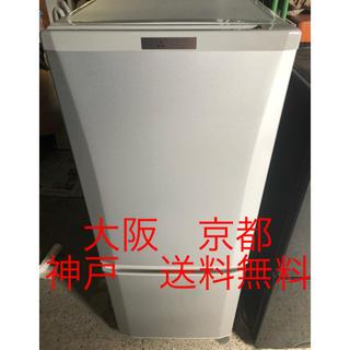 ミツビシ(三菱)の三菱 ノンフロン冷凍冷蔵庫 MR-P15C-S  2018年製 (冷蔵庫)