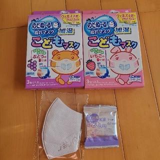 コバヤシセイヤク(小林製薬)ののどぬ~る ぬれマスク こども 2箱+1セット(その他)