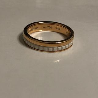 ブシュロン(BOUCHERON)の販売証明書あり ブシュロン  BOUCHERONキャトルホワイト リング  9号(リング(指輪))